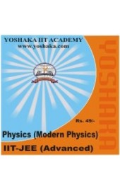 Yoshaka Physics Part Test - VIII : Modern Physics - Online Test