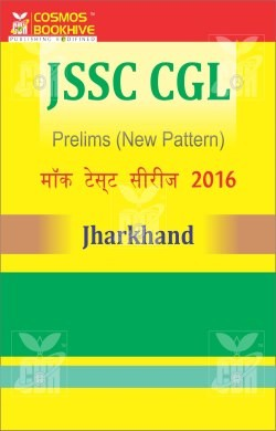 JSSC CGL Prelims Mock test Papers (Set of 3)