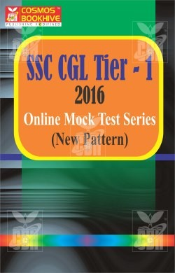 SSC CGL Tier- I Mock Test series (Set of 5), English