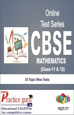 Practice Guru Mathematics Class 11 & 12 , 35 Topic Wise Tests English Online Test
