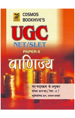 Commerce in Hindi for UGC-NET-SLET Paper-2 (Hindi) (Paperback)
