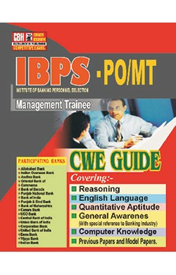 IBPS PO-MT CWE Guide (Paperback)