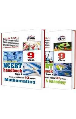 NCERT Handbook Term 1 - Science & Mathematics Class 9  (FA activities + SA Practice Questions & 5 Sample Papers)