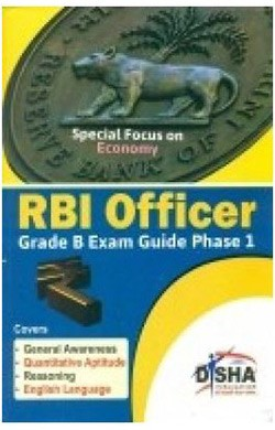 RBI Grade B Officer Exam Guide for Phase 1