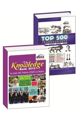 General Knowledge for Competitions - Knowledge Book + Top 500