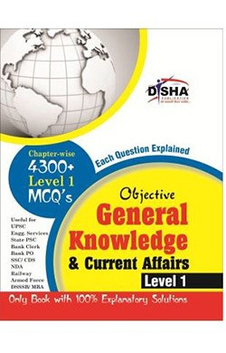 Objective General Knowledge & Current Affairs level 1 2nd Edition