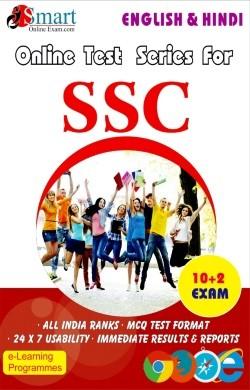 Online Test Series For SSC CHSL - Hindi