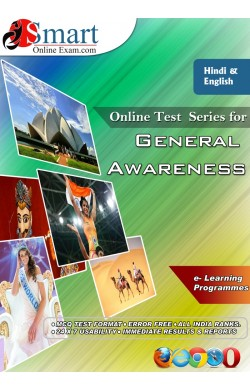 Online Test Series For General Awareness - Hindi