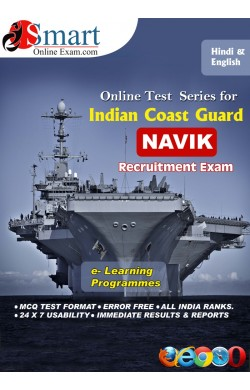 Online Test Series For Navy Coast Guard - Hindi