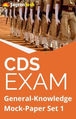 CDS (Combined Defence Services) Exam General-Knowledge Mock-Paper Set-1: