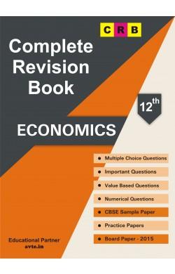 Complete Revision Book Economics Class XII