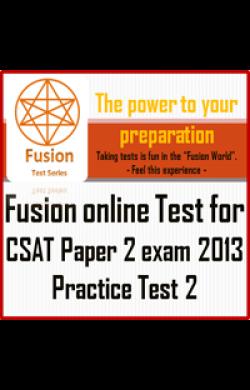 CSAT Paper 2 Exam 2013 Practice Test2 by Fusion Test Series – Online Test