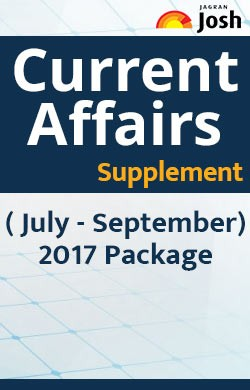 Current Affairs Supplement (July to September) 2017 Package
