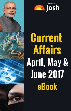 Current Affairs Suppliment (April to June 2017) eBooks Package