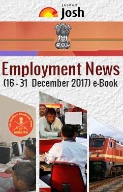 Employment News (16-31 December 2017) e-Book