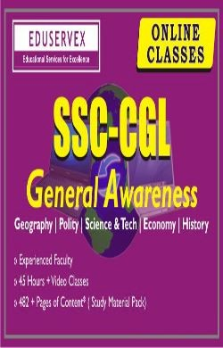 SSC CGL General Awareness Online Course