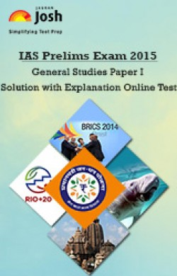 IAS Prelims 2015 General Studies Paper I Solution with Explanation Online Test