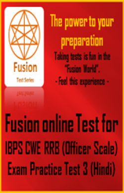 IBPS CWE RRB(Officer scale) Exam Practice Test 3(Hindi)