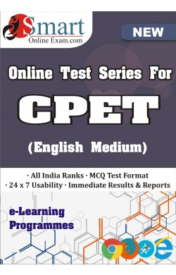 Smart Online Exam CPET English - Online Test