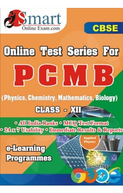 Smart Online Exam CBSE Pcmb Combo - Xii English - Online Test