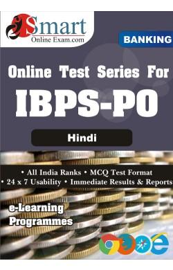Smart Online Exam IBPS PO Hindi - Online Test