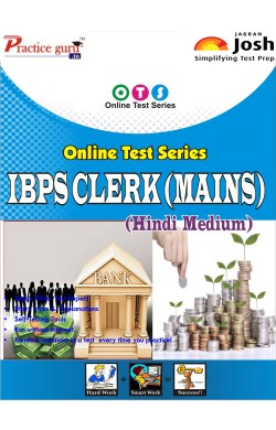 Topic Wise tests For  IBPS CLERK (MAINS) - Hindi