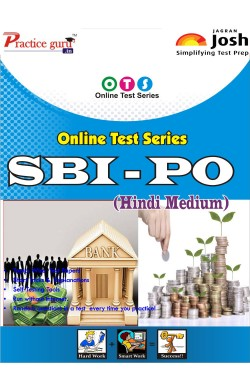 Topic Wise tests For  SBI PO  - Hindi