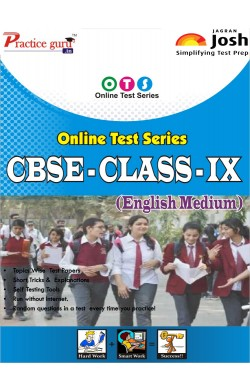 Topic Wise tests For Class 9 - Maths, Science & English Combo - English