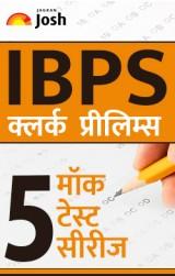 IBPS Clerk Prel